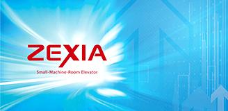 new_construction_zexia